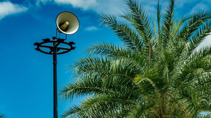 warning siren over hawaii